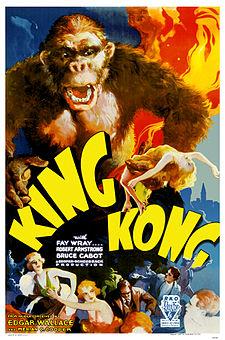 kingkong_1