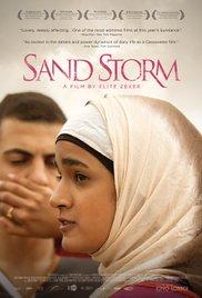 sand_storm_poster.jpg