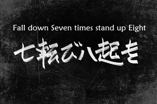 Fall down seven times stand up eight wildsound writing for Fall down 7 times stand up 8 tattoo
